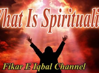What Is Spirituality Explanation By Adv Zuhaib Hafeez!!!