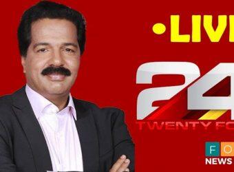 24 News Live TV 24/7 | Live latest Malayalam News | Twenty Four | Folo News Malayalam
